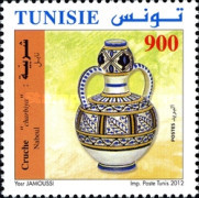 [Tunisian Traditional Pottery, type AXV]