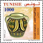 [Tunisian Traditional Pottery, type AXW]