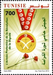 [The 56th Anniversary of the National Army, type AYB]