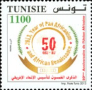 [The 50th Anniversary of the African Union, type AYT]