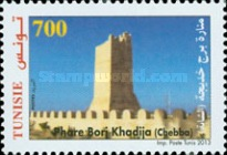 [Lighthouses of Tunisia, type AZB]
