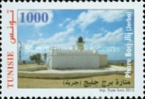 [Lighthouses of Tunisia, type AZC]