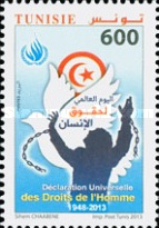 [The 65th Anniversary of the Universal Human Rights Declaration, type AZF]