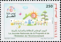 [National Day of Cleanliness and Maintenance of the Environment, type AZR]