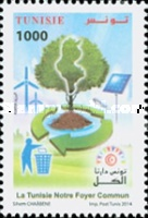 [National Day of Cleanliness and Maintenance of the Environment, type AZS]
