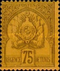 [Coat of Arms - Dots in Background, Typ B17]