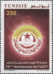 [The 70th Anniversary of the UGTT - Tunisian General Labor Union, type BBE]
