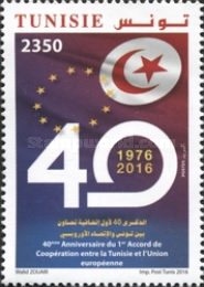 [The 40th Anniversary of the first Cooperation Agreement between Tunisia and the European Union, type BBH]
