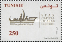 [Sfax - Capital of Arab Culture 2016, type BBI]