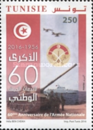 [The  	60th Anniversary of the National Army, type BBM]