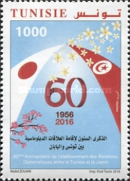 [The 60th Anniversary of Diplomatic Relations with japan, type BBN]