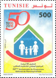 [The 50th Anniversary of the National Program of Family Planning, type BBU]