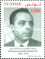 [The100th Anniversary of the Birth of  Ahmed Tlili, 1916-1967, type BBV]