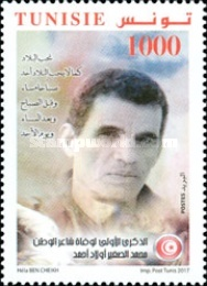 [The 1st Anniversary of the Death of Mohamed Sghaïer Ouled Ahmed, 1955-2016, type BCW]