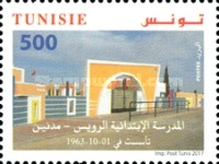 [Schools and Colleges in Tunisia, type BCY]