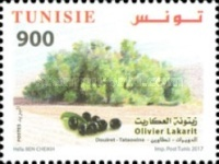 [EUROMED Issue - Trees in the Mediterranean , type BDC]