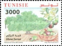 [EUROMED Issue - Trees in the Mediterranean , type BDD]