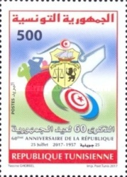 [The 60th Anniversary of Independence, type BDF]