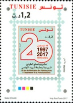 [The 20th Anniversary of Stamps Printed at the Tunisian Post Printing House, type BDT]