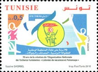 [National Organization of Tunisian Childhood - Holiday Colonies and Patronage, type BDY]
