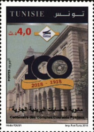 [The 100th Anniversary of the Postal Current Accounts, type BEF]