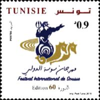 [The 60th International Festival of Sousse, type BEJ]