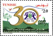 [The 30th Anniversary of the  National Agency for Protection of the Environment, type BEM]