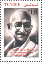[The 150th Anniversary (2019) of the Birth of Mahatma Gandhi, 1869-1948, type BES]