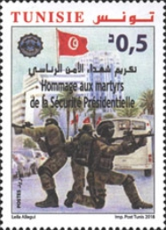 [Martyrs of the Presidential Security, type BEU]