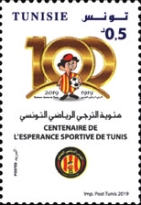 [Football Clubs - The 100th Anniversary of the Espérance Sportive de Tunis, type BFA]