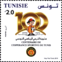 [Football Clubs - The 100th Anniversary of the Espérance Sportive de Tunis, type BFB]
