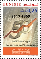 [The 50th Anniversary of the Tunis Stock Exchange, type BFC]