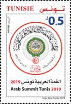 [Arab Sumit - Tunis, Tunisia, type BFD]