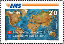 [The 20th Anniversary of the UPU EMS Services, type BFT]