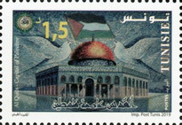 [Al-Quds, Capital of Palestine, type BFY]