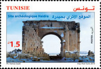 [Archaeological Sites and Monuments of Tunisia, type BGG]