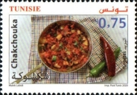 [EUROMED Issue - Gastronomy in the Mediterranean, type BGT]