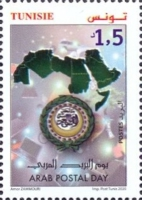 [Arab Postal Day, type BGV]