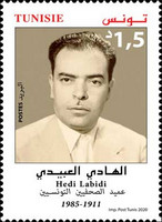[Personalities - Tunisian Famous Figures, type BGX]