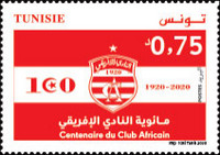 [The 100th Anniversary of the African Club, type BGY]