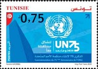 [The 75th Anniversary of the UNO, type BHB]