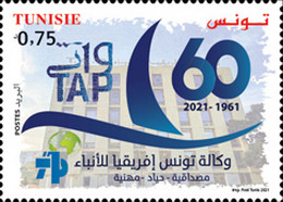 [The 60th Anniversary of the Creation of TAP News Agency, type BHF]