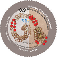 [EUROMED Issue - Traditional Mediterranean Jewelry, type BHV]