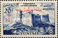 [The 15th Anniversary of the Tunisian Army - Issue of 1956 Surcharged, type CE2]