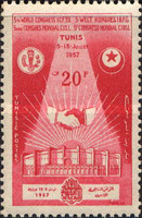 [The 5th International Confederation of Free Trade Unions Congress, Tunis, type CW]