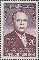 [The 55th Anniversary of the Birth of President Habib Bourguiba, 1903-2000, type DH]