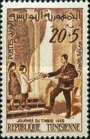 [Day of the Stamp, type ET]
