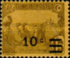 [Previous Stamps Surcharged, type F26]