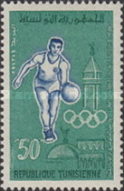 [Olympic Games - Rome, Italy, type FM]