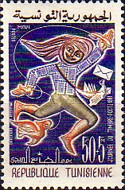 [Day of the Stamp, type GB]